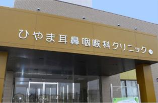 toku_090601_hiyamajibika_01