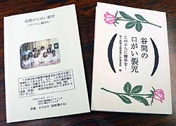 toku_081031_miharashika_03