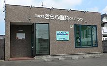 toku_081031_tayakirara_01