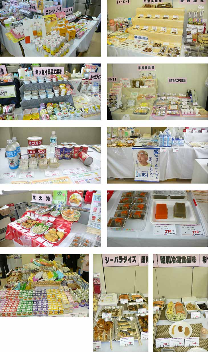 akiyamaevent06_130627_04