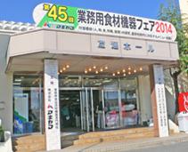 akiyamarepo13_141006_01