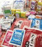 ■アキヤマで買い求め出来る栄養補助食品の一部