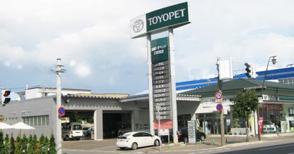 toyopet17_5