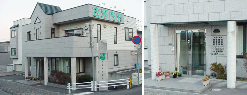 furukawa_photo1