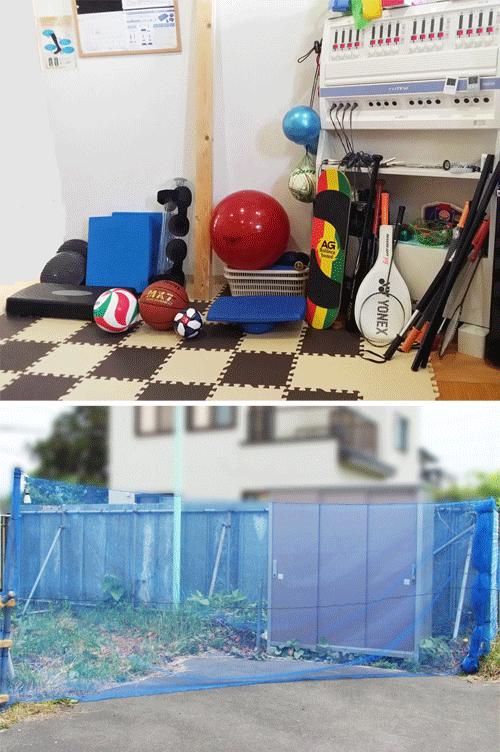 診療室内にバランストレーニングスペースと屋外にスポーツ(球技)用動作確認ネットを設備しています