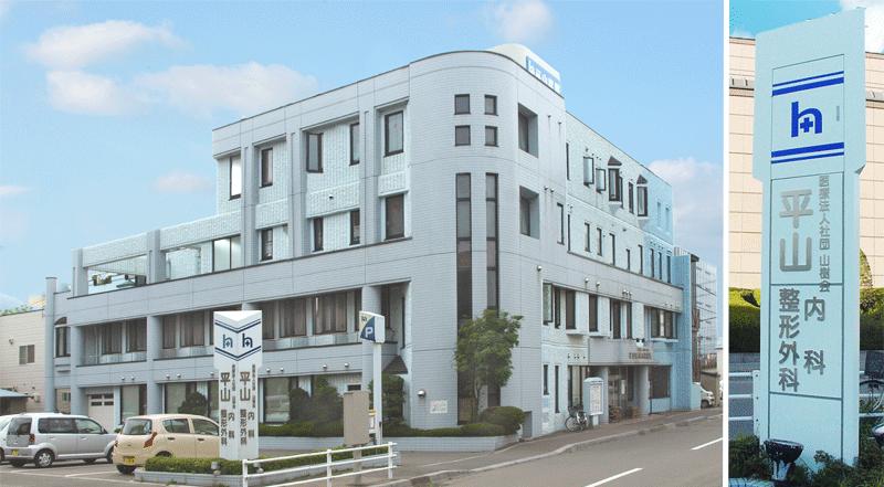 hirayama_photo1