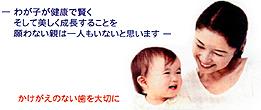 ishizuka_img02