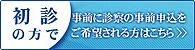 tsushima_tohoyoyaku