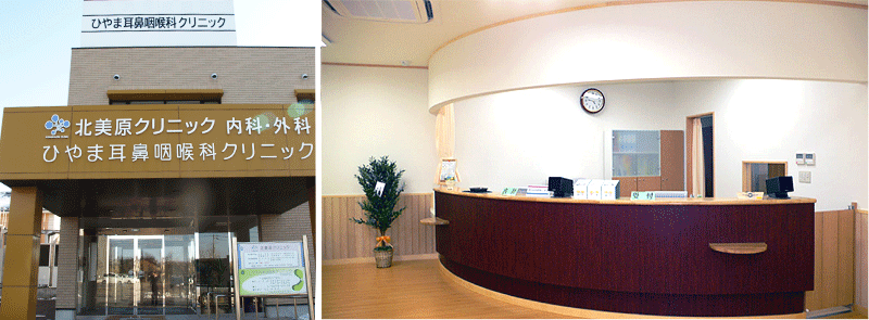 hiyama_photo1